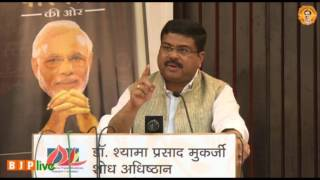 "Shri Dharmendra Pradhan addressing his views on ""Parivartan Ki Ore"""