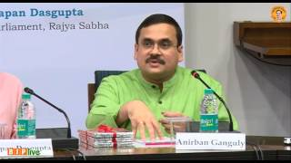 Dr. Anirban Ganguly Speech On the Occasion of Dr. Syama Prasad Mookerjee's 116th Birth Anniversary