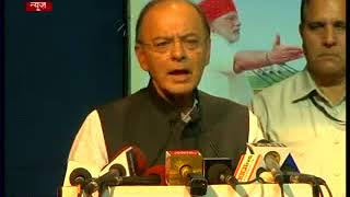 Shri Arun Jaitley addresses 'India@70 Modi@3.5' book release event at NMML