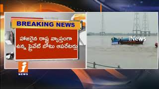 Minister Akila Priya Hold Meeting With Private Boat Operators | Godavari River Boat Mystery | News