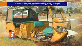 People Fear To Travel On National Highway at Jadcherla Outskirts |  Special Focus | iNews