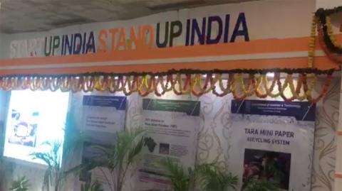 Start Up India Stand Up India - IITF 2017