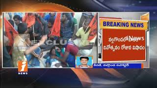 6th Class Student Died Due To Fell Down In Canal In kalayugudem | Nalgonda | iNews