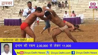 द्वारका सेक्टर 23 के श्री श्याम मंदिर में हुआ कुश्ती दंगल    Divya Delhi News