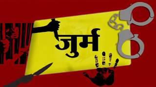 गाज़ियाबाद में 27 वर्ष के  राहुल की हत्या || Divya Delhi News