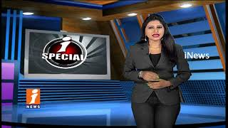 Central Govt To Back Step On Jamili And Early Elections In India?   iSpecial   iNews