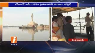 Boat Operator Face To Face On Boat Safety In Hussain Sagar |After Krishna River Boat Tragedy| iNews