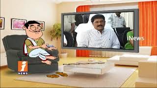 Dada Satires On Minister Ganta Srinivasa Rao His Comments On YS Jagan   Pin Counter   iNews