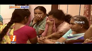 Tourist Water Excursions Turns Tragedy | Boat Capsized In Krishna River | Idinijam | iNews