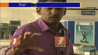 Detail Report on Facilitates at Hyderabad Metro Station | Nagole to Miyapur To Start  Soon | iNews