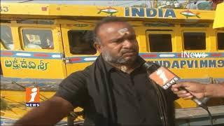 Negligence Costs 20 Lives in Godavari Boat Capsize | Vizag Operators Association Leader | iNews