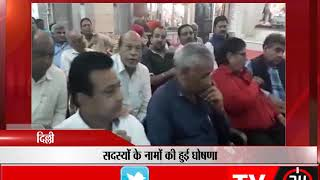 दिल्ली - सनातन धर्म मंदिर के नवनिर्वाचित सदस्यों की बैठक