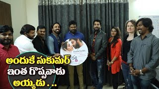 Sukumar Launches The Title Song Of E Ee Movie | Life is 50 50 Full Song | Naira Shah | Neiraj Sham