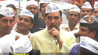 "AAP Protest on Demonetisation Anniversary as ""Dhokha Divas"""