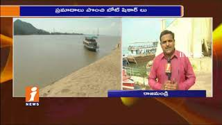 Govt Officials Negligence On AP Tourism Boat Fitness In Rajahmundry | Tourists Fears | iNews
