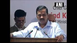 Delhi CM Arvind Kejriwal speaks on the rising pollution levels in North India