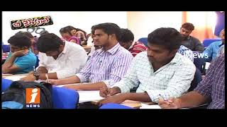 ACB Catches Assistant Registrar Venkataswamy Over While Taking Rs 50000 Bribe From Students | iNews
