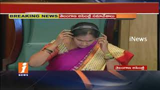 TPCC Chief Uttam Kumar Reddy Vs Minister Harish Rao In Telangana Assembly | iNews