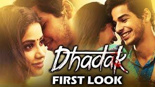 Jhanvi And Ishaan Dhadak FIRST LOOK Out | Sairat Remake