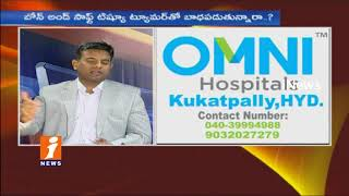 Solution For Bone And Soft Tissue Tumor By Dr Kishore Reddy |Omni Hospital|Doctor's Live Show| iNews
