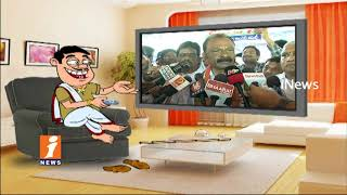 Dada Hilarious Punches On Congress PCC Chief Uttam Kumar Reddy | Pin Counter | iNews
