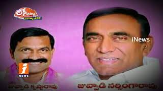 Why Koratla TRS Activists Against MLA Vidyasagar Rao? | Loguttu | iNews