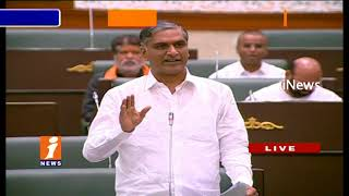Minister Harish Rao Answers on Irrigation Projects | TS Assembly | iNews