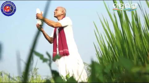 To Padara Dhuli |Odia Hit Bhajana Song |