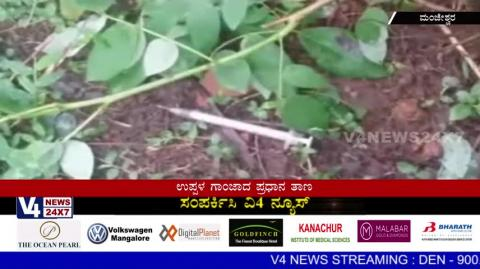 In Recent days Kerala-Karnataka Border area Becoming a Center of Drugs.