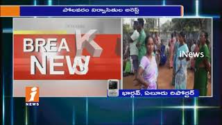 Police Arrests 60 Polavaram Expats | Expats Protest at Police Station | iNews