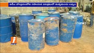 Narcotic Officials Caught 179Kg Drugs in Chemical Factory at IDA Bollaram | Hyderabad | iNews