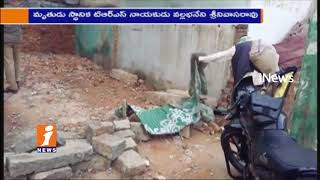 TRS Leader Vallabhaneni Srinivasa Rao Brutally Murdered at Sanath Nagar | Hyderabad | iNews