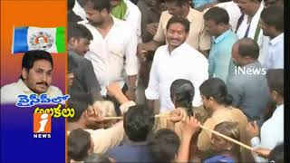 YSRCP Leaders Jalak To YS Jagan in Kadapa | Pout on YCP Chief | iNews