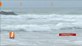 Heavy Rain Forecast For Srikakulam and Vizag   Live Report From VIzag Beach   iNews