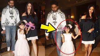 Aaradhya Bachchan GRAND Birthday Party | Aishwarya, Abhishek, Amitabh