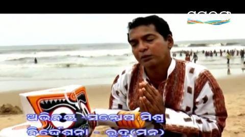 Jauchi Bahudi Bada Deula Chadi | KUMAR BAPI HITS Odia Bhajana 2014