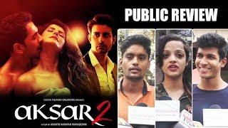 Aksar 2 Public Review | Zareen Khan, Gautam Rode, Abhinav Shukla
