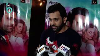 Sabrang Film Official Music Launch With Starcast