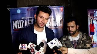 Muzaffarnagar-The Burning Love Movie (2017) दंगों को लेकर बनी फिल्म की मुंबई में  Screening