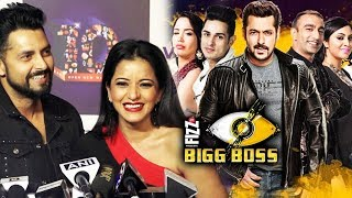 Bigg Boss Ex Contestant Mona Lisa And Her Boyfriend Reaction On Bigg Boss 11