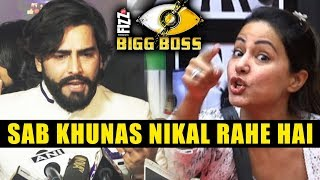 Bigg Boss 10 Winner Manveer Gurjar REACTION On Bigg Boss 11 | Sab Khunas Nikal Rahe Hai
