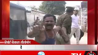कानपुर - दंपती ने बच्चों के साथ मिलकर लगाई आग