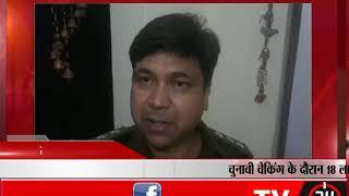 रामपुर - स्थानीय निकायों के चुनावों में प्रशासन हुई मुस्तैद