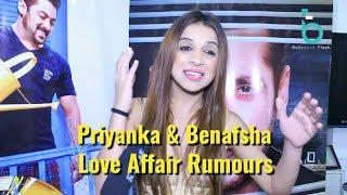 Hum Dono Ka Koi Chakkar Nahi Hai | Angry Reaction By Benafsha | Priyank & Benafsha Love Rumour