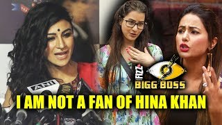 Priya Malik Chooses Shilpa Shinde Over Hina Khan | Bigg Boss 11