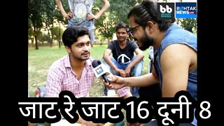 ROHTAK ka sabse mashoor Dialogue by Mr. Pank