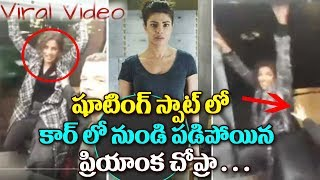 priyanka chopra accidental viral video | priyanka chopra videos 2017