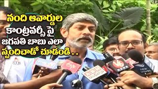 Nandi Awards Controversy 2017 | Jagapathibabu On Nandi Award Controversy2017 | Top Telugu Tv