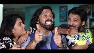 E Ee Cartoon Director Funny interview about E Ee Movie   Neiraj Sham, Naira Shah