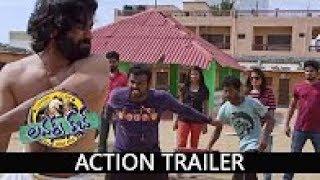 Lovers Club Movie2017 Action Scene | Anish | Pavani | Dhruv Sekhar | Latest Telugu Movie Trailers
